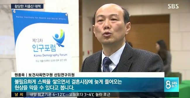 adf1315a3df50a1536ea285bb46b29d2.jpg 한국과 일본의 저출산대책 차이
