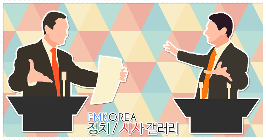 민영ㅇ.png [참가요망]정사갤 대문 선거 열겠습니다.