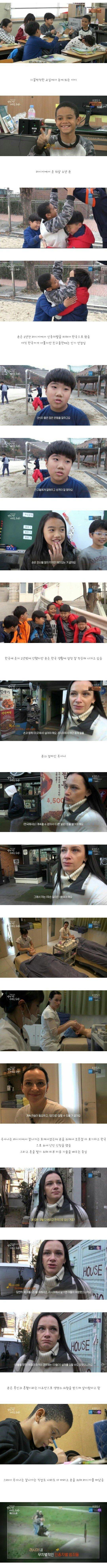 001.jpg 인종차별 때문에 러시아에서 한국으로 온 모자