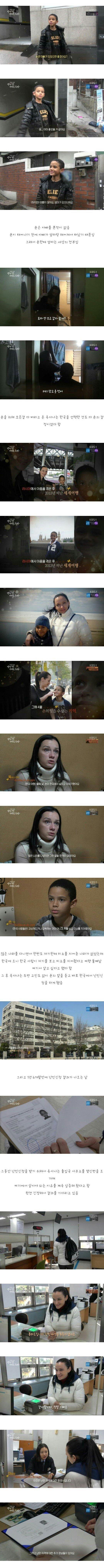 003.jpg 인종차별 때문에 러시아에서 한국으로 온 모자