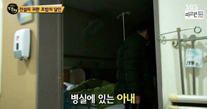 35.jpg 생활의 달인 경기도 회전초밥집
