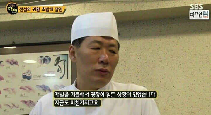 32.jpg 생활의 달인 경기도 회전초밥집