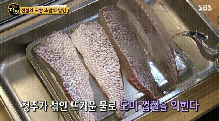 15.jpg 생활의 달인 경기도 회전초밥집