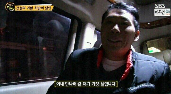 34.jpg 생활의 달인 경기도 회전초밥집
