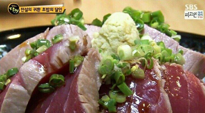 9.jpg 생활의 달인 경기도 회전초밥집