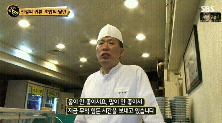 30.jpg 생활의 달인 경기도 회전초밥집