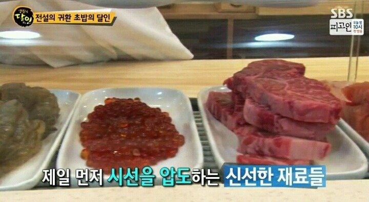 4.jpg 생활의 달인 경기도 회전초밥집