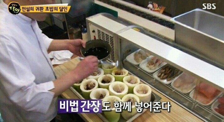 20.jpg 생활의 달인 경기도 회전초밥집