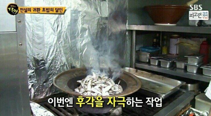 25.jpg 생활의 달인 경기도 회전초밥집