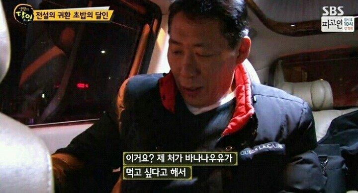 33.jpg 생활의 달인 경기도 회전초밥집