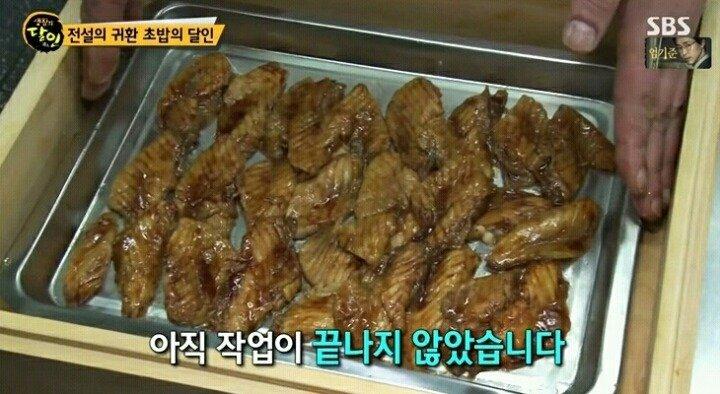24.jpg 생활의 달인 경기도 회전초밥집