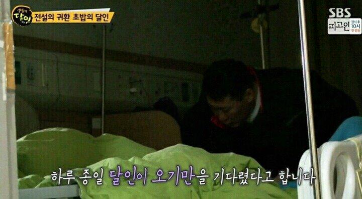 36.jpg 생활의 달인 경기도 회전초밥집