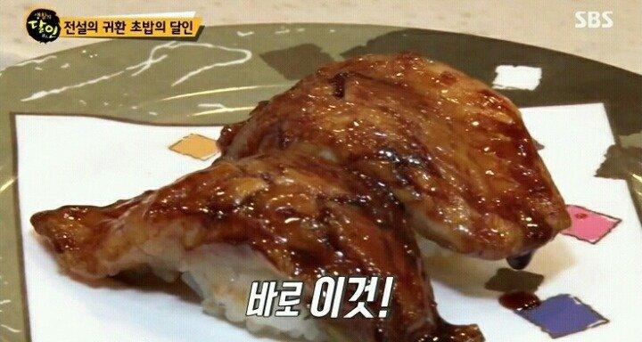 11.jpg 생활의 달인 경기도 회전초밥집
