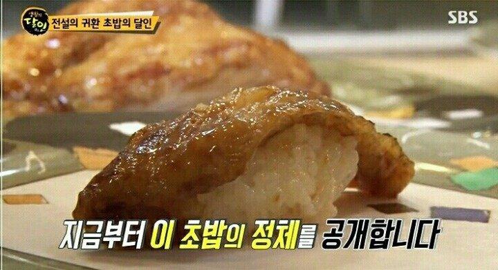 13.jpg 생활의 달인 경기도 회전초밥집