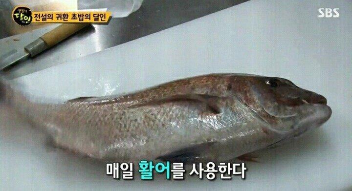 14.jpg 생활의 달인 경기도 회전초밥집