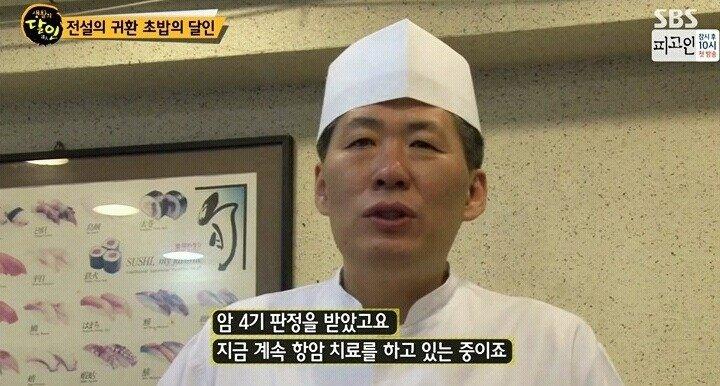 31.jpg 생활의 달인 경기도 회전초밥집