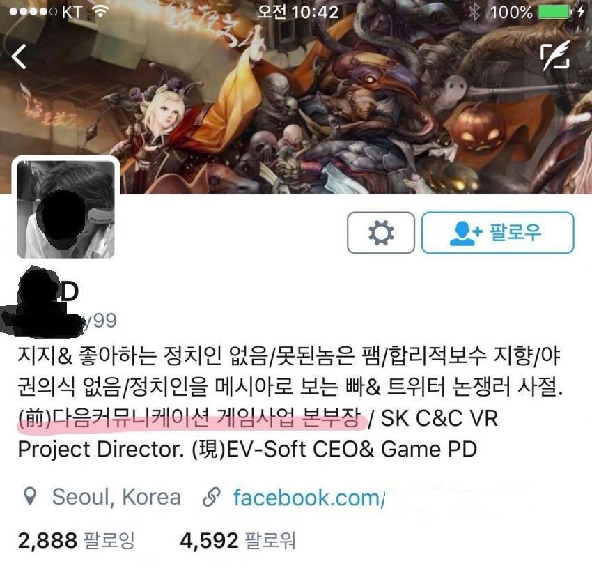 002.jpg 야근한다는 기사에 화가난 게임회사 PD.JPG