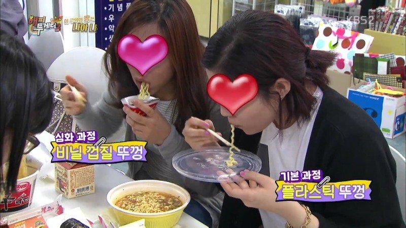 트와이스 사나와 쯔위가 한국에 와서 신기하다고 느낀 것들