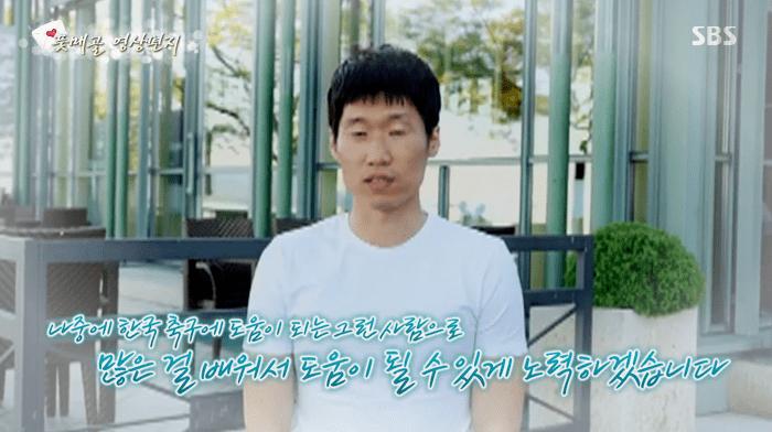 10.png 박지성 김민지 부부 최근 근황
