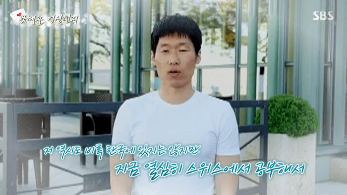 09.png 박지성 김민지 부부 최근 근황