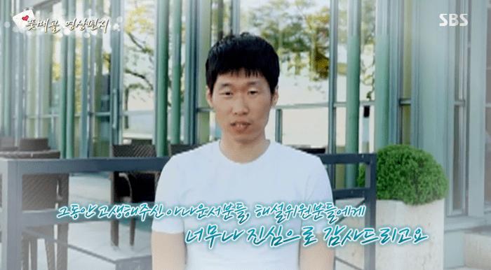 06.png 박지성 김민지 부부 최근 근황