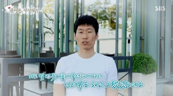 03.png 박지성 김민지 부부 최근 근황