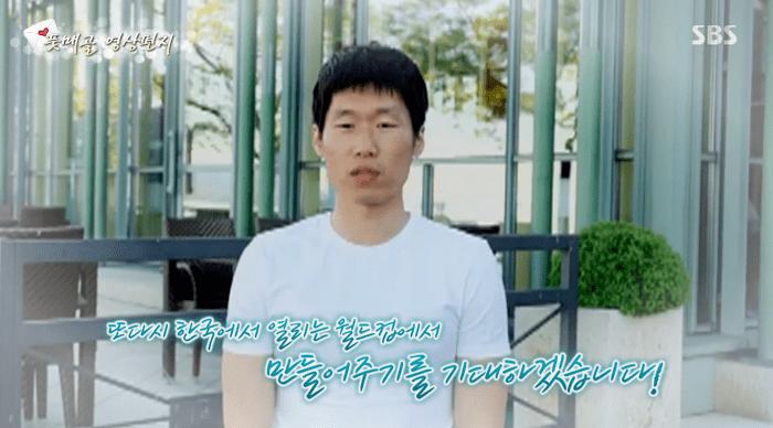 12.png 박지성 김민지 부부 최근 근황