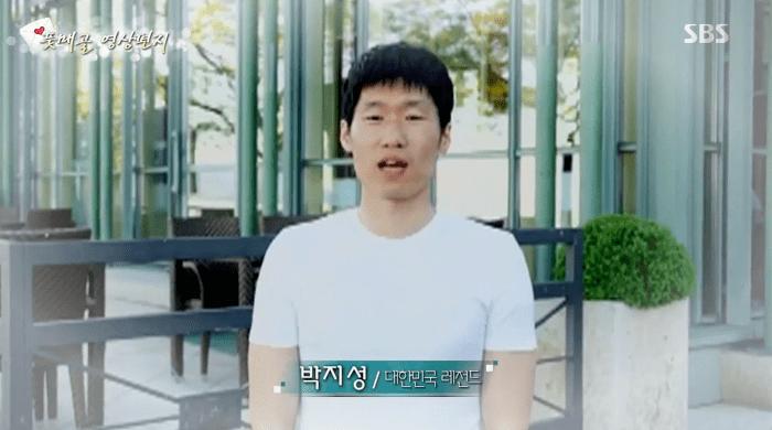 01.png 박지성 김민지 부부 최근 근황