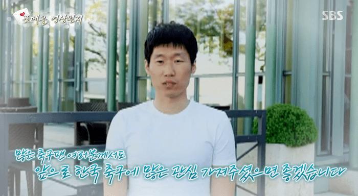 13.png 박지성 김민지 부부 최근 근황
