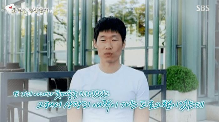 04.png 박지성 김민지 부부 최근 근황