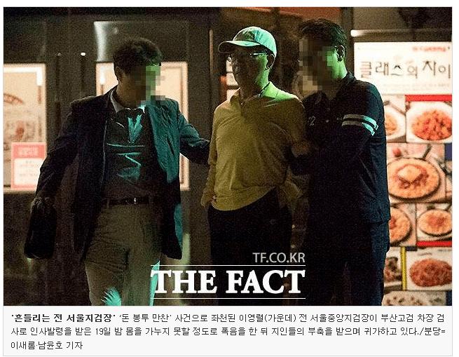 11.PNG 이영렬 전 서울지검장 근황
