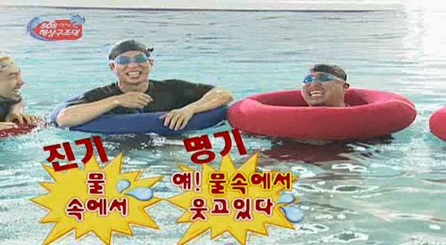 3.jpg 물속에서 웃는 길.gif