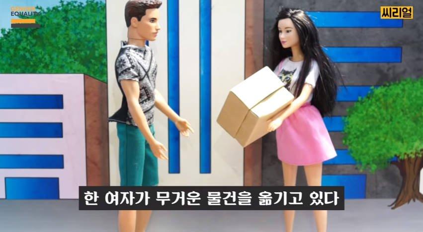 bandicam 2017-06-07 22-23-30-263.jpg 남녀평등에 대해서 개인적으로 잘만들었다고 생각하는 유튜브