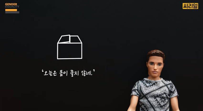 bandicam 2017-06-07 22-24-48-270.jpg 남녀평등에 대해서 개인적으로 잘만들었다고 생각하는 유튜브
