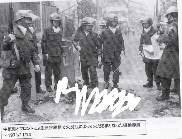 2.jpg 46년동안 도망치다 드디어 잡혀 어제 얼굴공개됐다는 일본의 한 흉악살인범