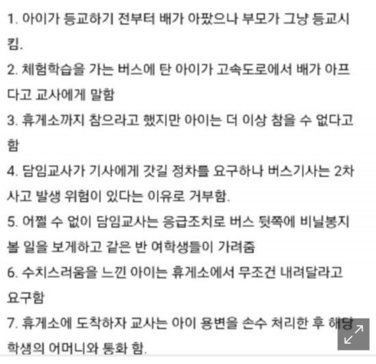 韩国裸贷 고액방송선미 박사tumbex 육변기형님