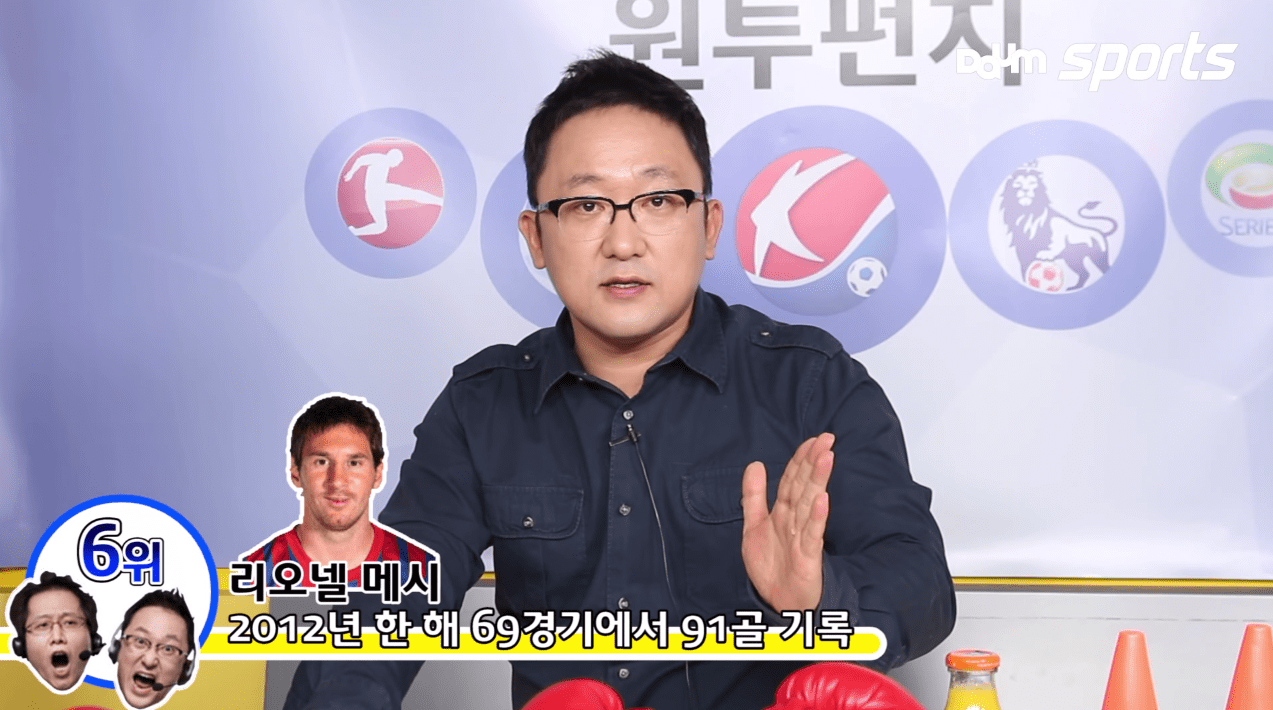 11.png 원투펀치) 웬만해선 깰 수없는 공격수들의 기록들