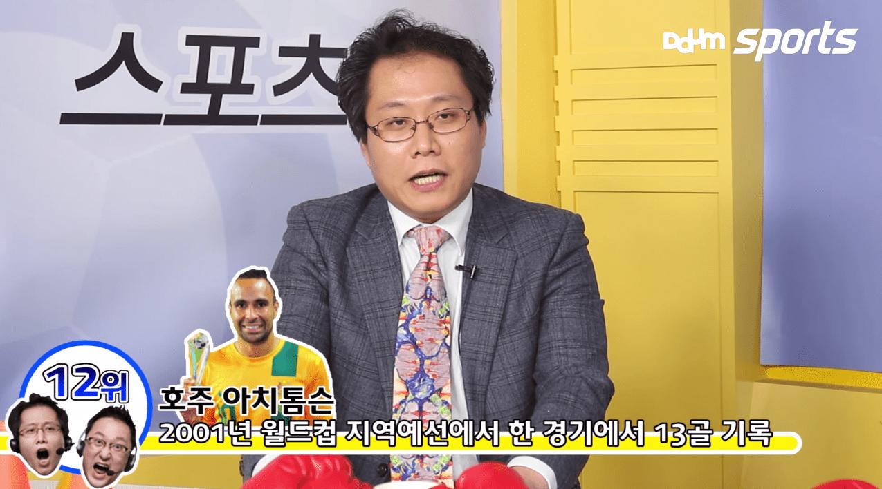 5.png 원투펀치) 웬만해선 깰 수없는 공격수들의 기록들