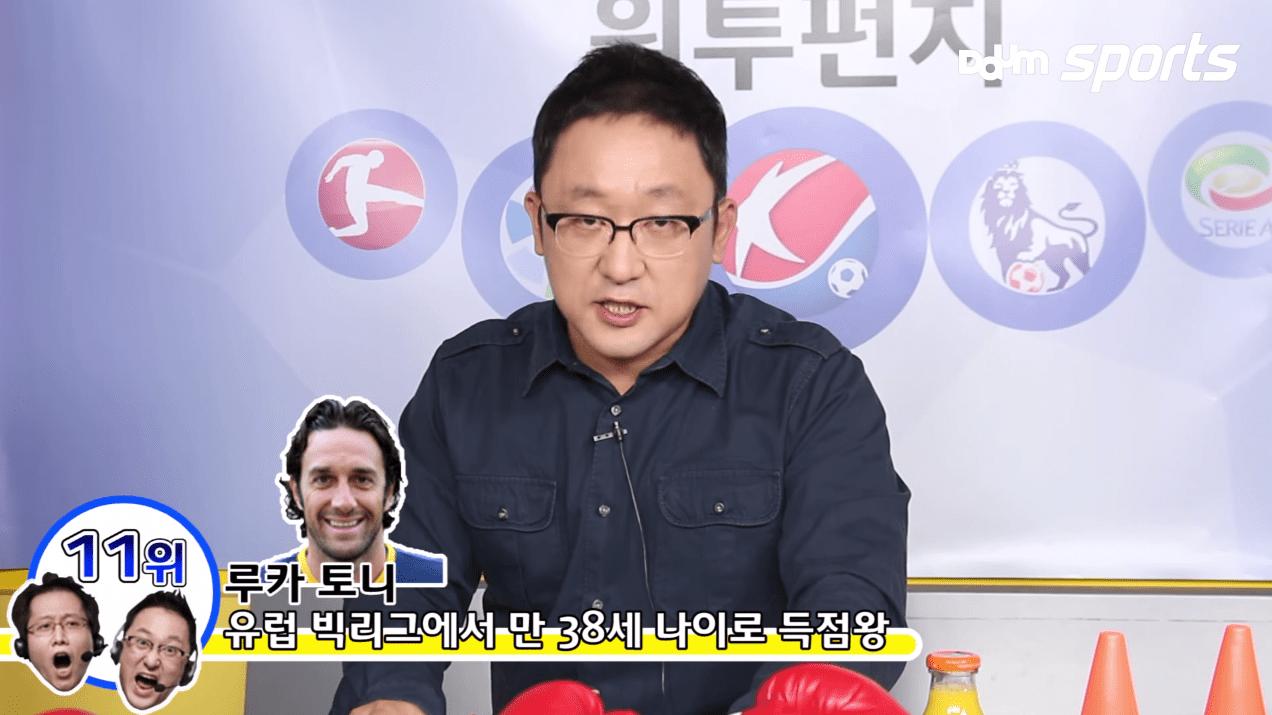 6.png 원투펀치) 웬만해선 깰 수없는 공격수들의 기록들
