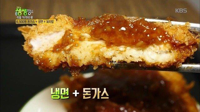 14.jpg 돈까스 냉면 보리밥=6500원