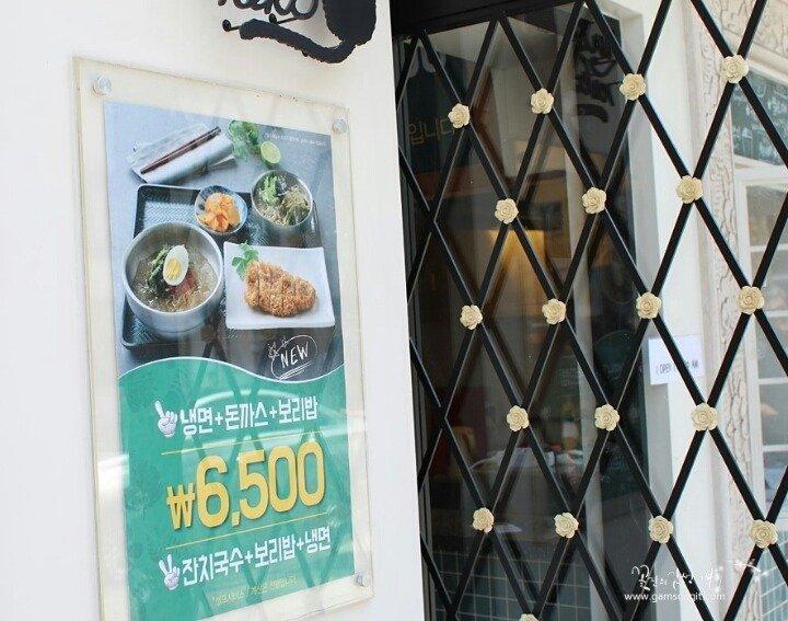 3.jpg 돈까스 냉면 보리밥=6500원