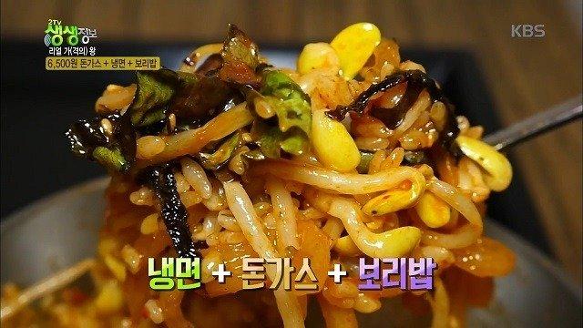 20.jpg 돈까스 냉면 보리밥=6500원
