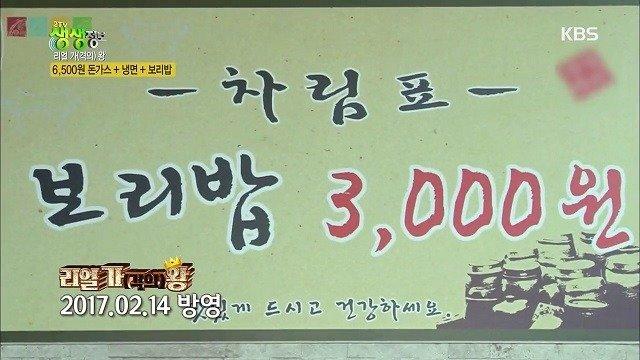 18.jpg 돈까스 냉면 보리밥=6500원