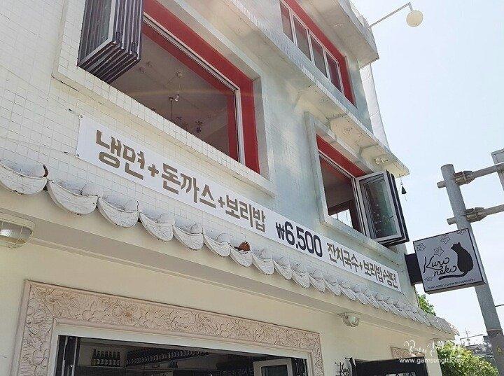 2.jpg 돈까스 냉면 보리밥=6500원