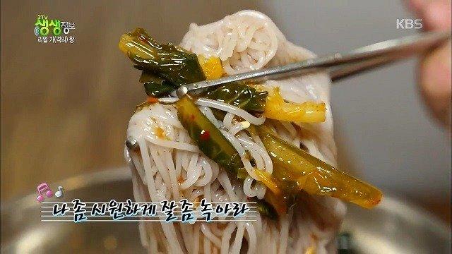 7.jpg 돈까스 냉면 보리밥=6500원