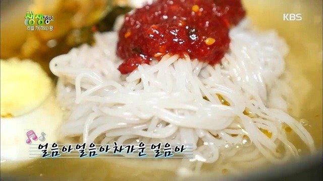 5.jpg 돈까스 냉면 보리밥=6500원