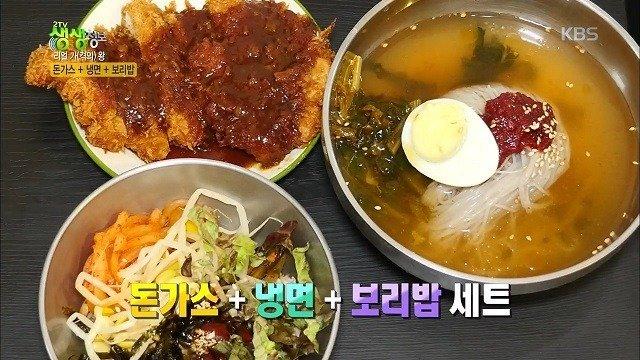 11.jpg 돈까스 냉면 보리밥=6500원