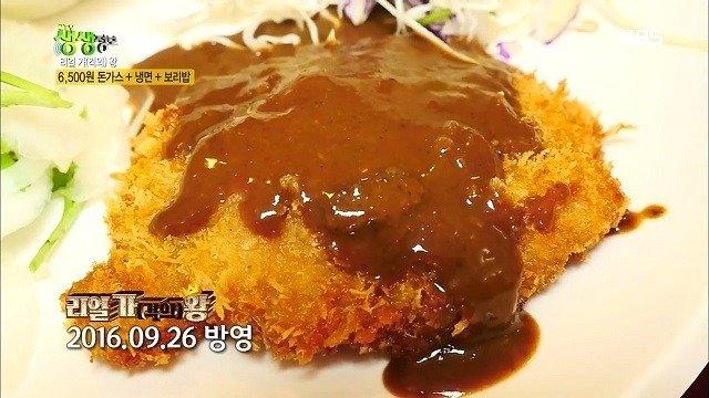 16.jpg 돈까스 냉면 보리밥=6500원
