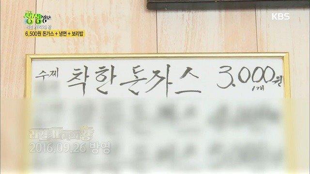 17.jpg 돈까스 냉면 보리밥=6500원