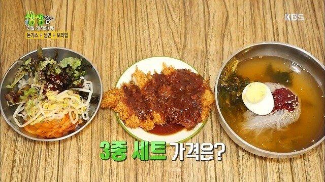 12.jpg 돈까스 냉면 보리밥=6500원